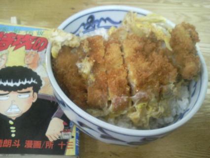 fastfood