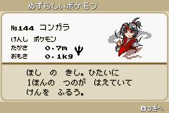BGM追加パッチ1.5_03