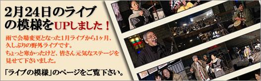 0224_banner_1_20080315205533.jpg