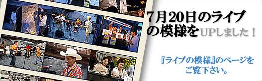 0720_banner_1_20080912045233.jpg