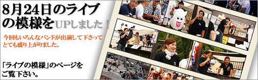 08_0824_banner1_20080912045118.jpg