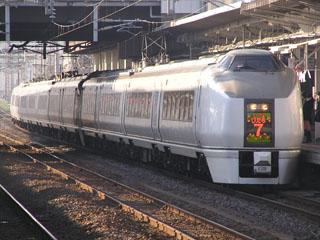 【勝田区】K208-01