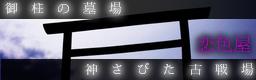 kanako_banner