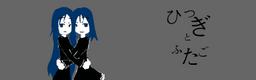hitugi_banner