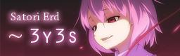 satori_3y3s_banner