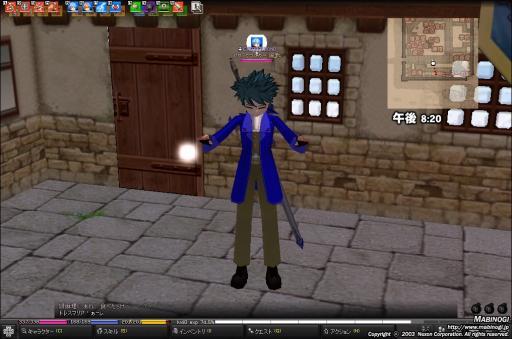 mabinogi_2008_03_12_010.jpg