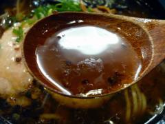 黒大醤 (醤油ラーメン)
