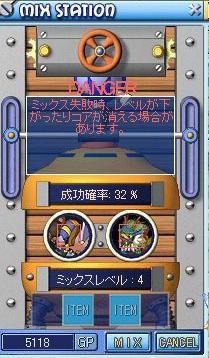 MixMaster_68.jpg