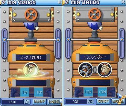MixMaster_76.jpg