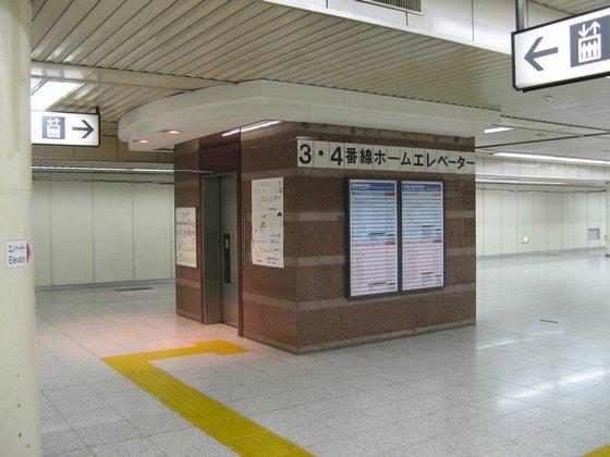 東京 駅 横須賀 線 ホーム