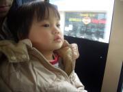 バス初体験