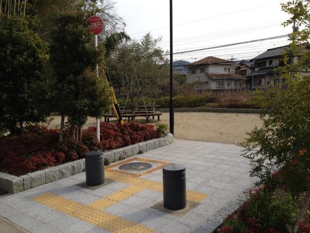 640nyarome-Park.jpg