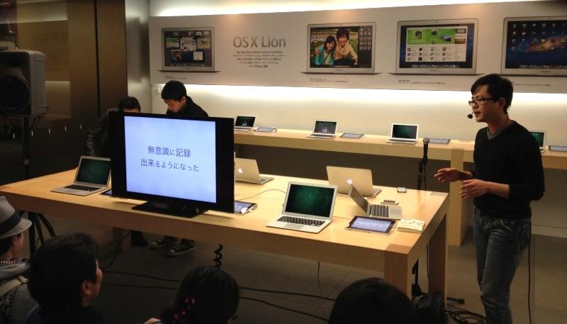 800-2012-04-07-AppleStoreNAGOYASAKAE-Goryugo.jpg