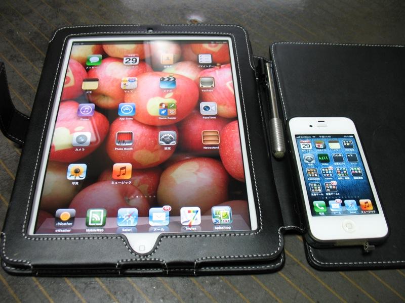 800-iPad2andiPhone4S.jpg