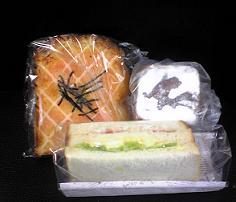 差し入れのパン