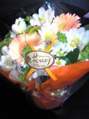 お花のプレゼント♪ありがとうございました!