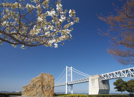 瀬戸大橋記念公園'09.03.30-2