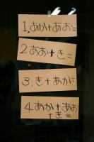 174_7418_R.jpg