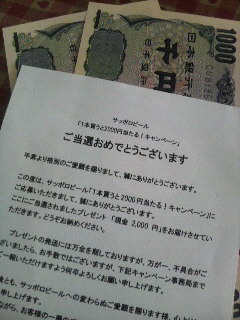 20090606112845.jpg