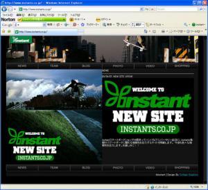 instants_top-thumbs.jpg
