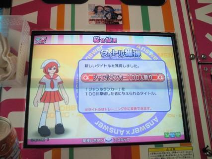 NEC_0034 (2)
