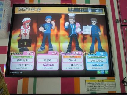 NEC_0029.jpg