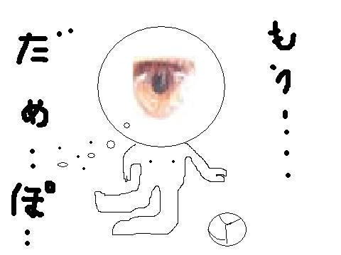 目玉の田村くん