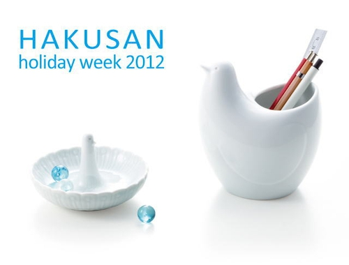 HAKUSAN HOLIDAY WEEK 2012