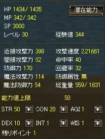 bs2008062301.jpg
