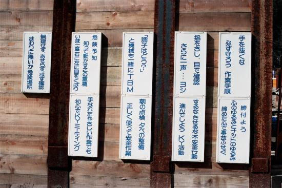 20081011-19930213-1-005.jpg