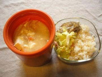 黒酢スープ弁当