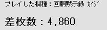 2009y04m15d_180036140.jpg