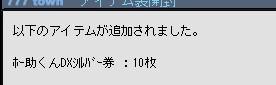 2009y04m18d_134928468.jpg