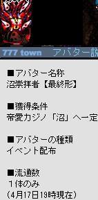 2009y04m21d_001600453.jpg