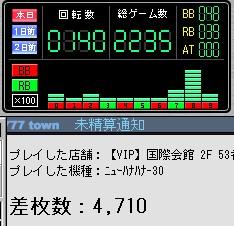 2009y04m27d_210038640.jpg
