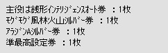 2009y04m30d_175100281.jpg