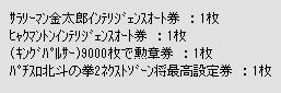 2009y04m30d_175415484.jpg