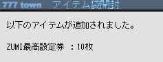 2009y05m23d_004754859.jpg