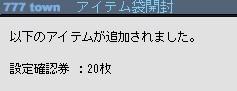 2009y05m23d_005332578.jpg