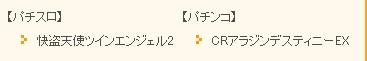 2009y05m28d_202534781.jpg