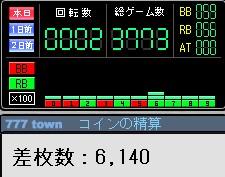 2009y05m30d_205151468.jpg