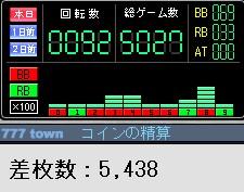 2009y05m31d_175940453.jpg