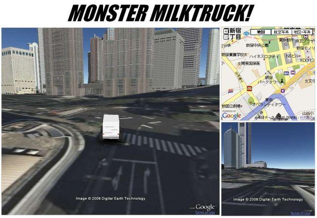 MilkTruck.jpg