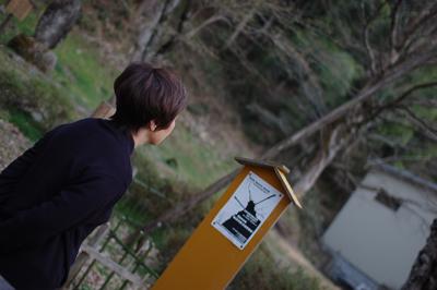 愛宕公園4