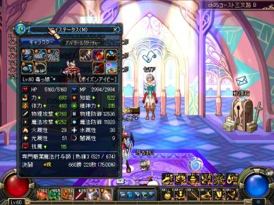 ScreenShot0111_034410265.jpg
