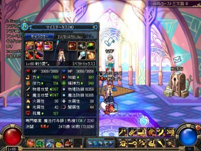 ScreenShot0111_034425187.jpg