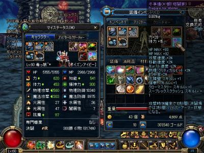 ScreenShot1126_000911843.jpg