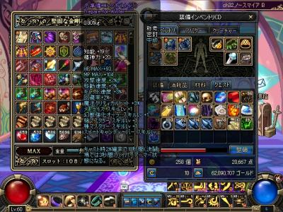 ScreenShot1126_000929859.jpg