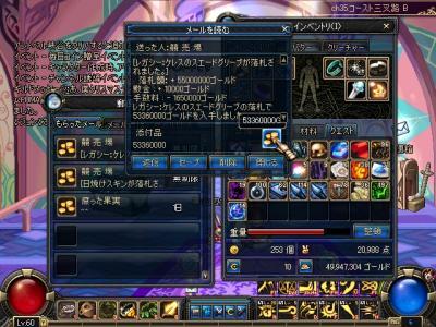 ScreenShot1129_165911109.jpg