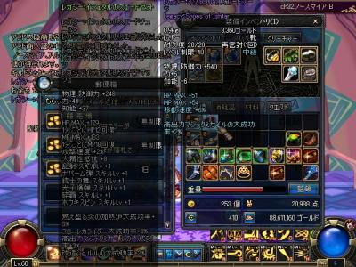 ScreenShot1130_124753625.jpg